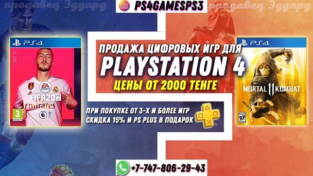 FIFA20 и другие игры на PS4 и PS VR (аккаунты)