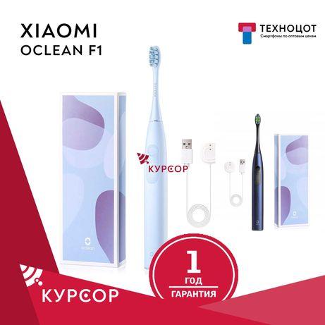 Умная зубная щетка Xiaomi Oclean F1, Назарбаева 161/Муканова 53