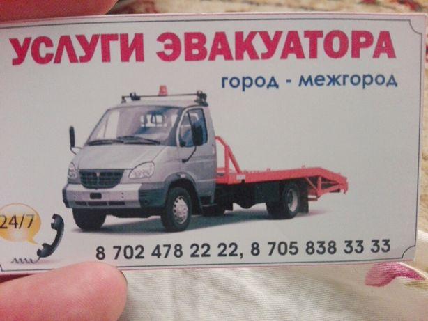 Эвакуатор Хромтау, Кобда, Коктау, Хобда, Карабутак,Богетсай,Мартук,
