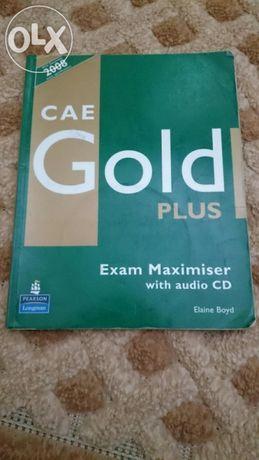 Учебна тетрадка по английски език CAE Gold Plus