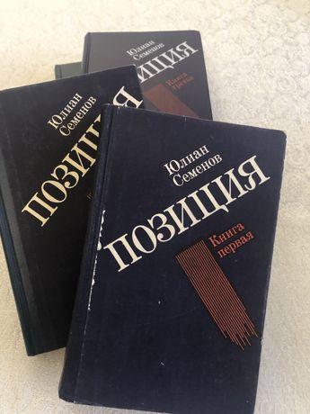 Книги все по 200 тг