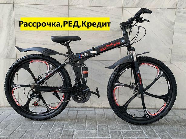 Складные титановые велосипеды.Рассрочка,ред,кредит