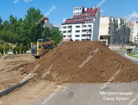Доставка на хумус - почва за озеленяване /humusbg.com/