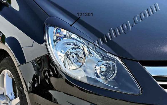 Тунинг комплект спойлери (кит) за Opel Corsa D ( Опел Корса Д )