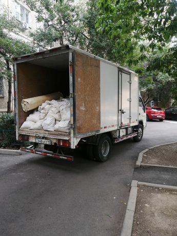 Газель вывоз строительного мусора Демонтаж Зиль