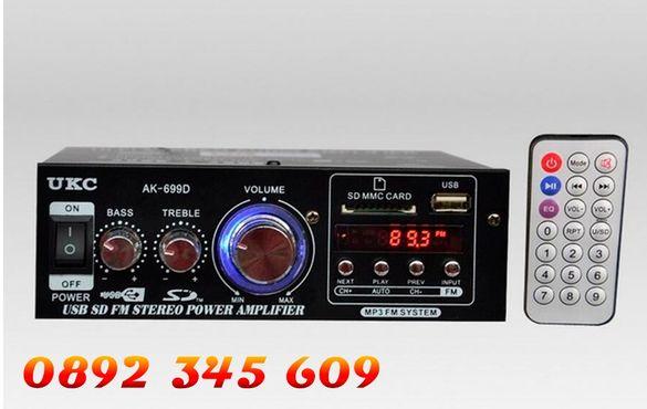 2х150в Аудио усилвател / Домашен усилвател, Модел: AK-699D АУДИО УСИЛВ