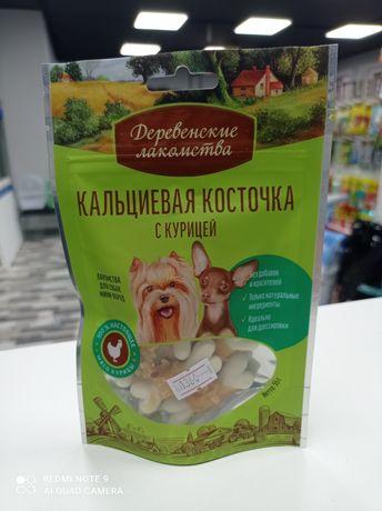 Кальциевая косточка с курицей для собак