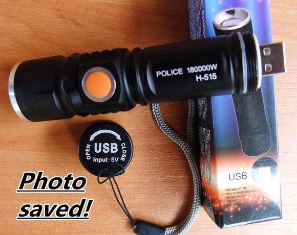 Акумулаторен прожектор /диод Т6 - 5 Watt / с USB зареждане