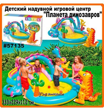ЖЕҢІЛДІК!АКЦИЯ!Сыйлыққа насос! Надувной бассейн игровой ДИНО