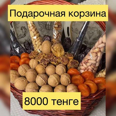 Корзина из сухофруктов,сладкие букеты из сухофруктов, 8-марта на заказ