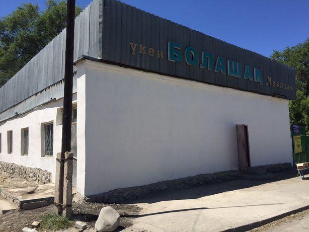 Продам большой магазин «Болашак» 415 кв. метр жилой 215 Атанова 51