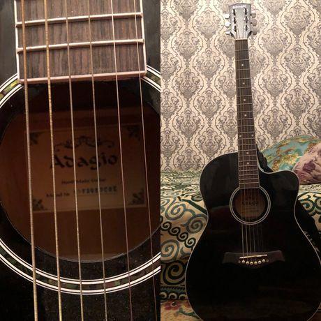 Гитара срочно