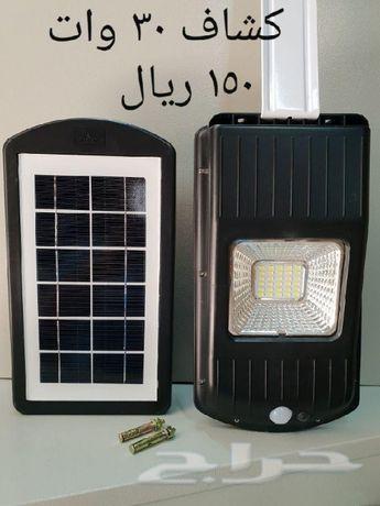Proiector Solar 30W Stradal