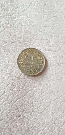 Монета От 25 Турски Куруша От 2015г.
