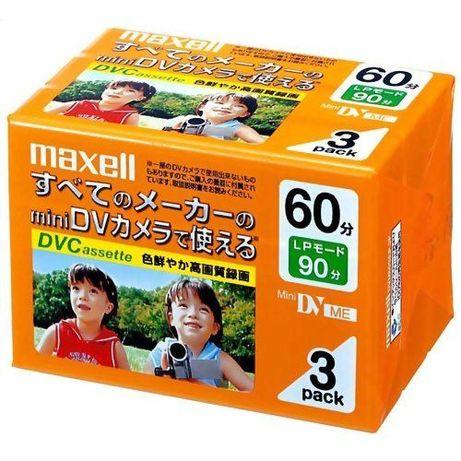 Maxell DVM60SEP.3P