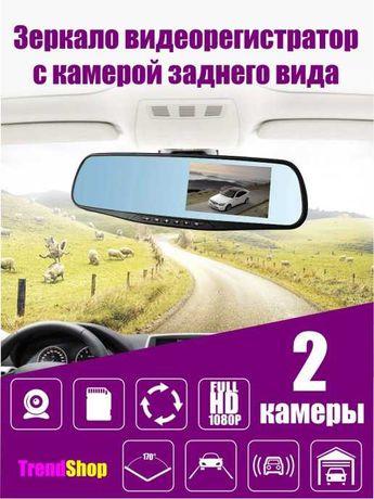 Зеркало видеорегистратор 3в1 с камерой заднего вида + подарок!