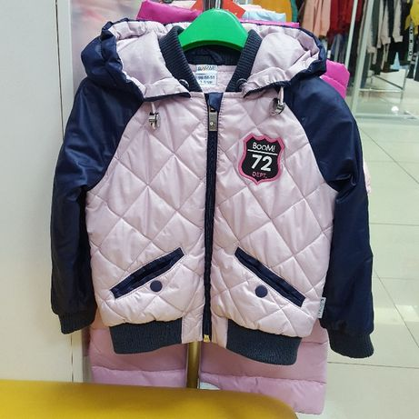 Продам весеннюю курточку для девочки ТМ ВООМ