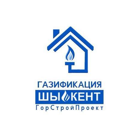 Газификация частных домов коммерческих объектов газофикация газдандыру