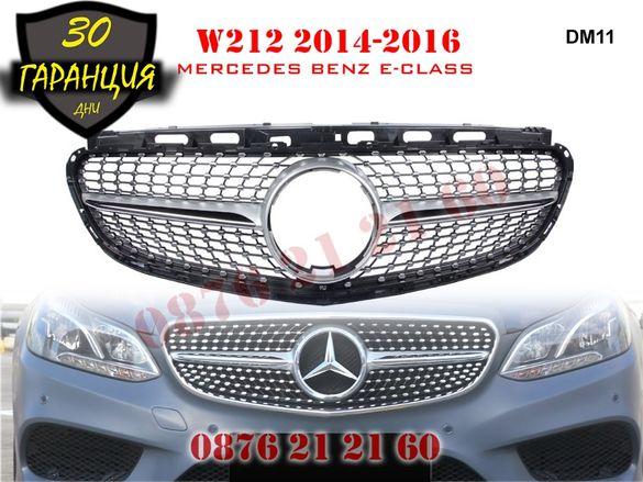 Предна Решетка Диамант Mercedes E W212 Мерцедес Е В212 14-16г AMG АМГ