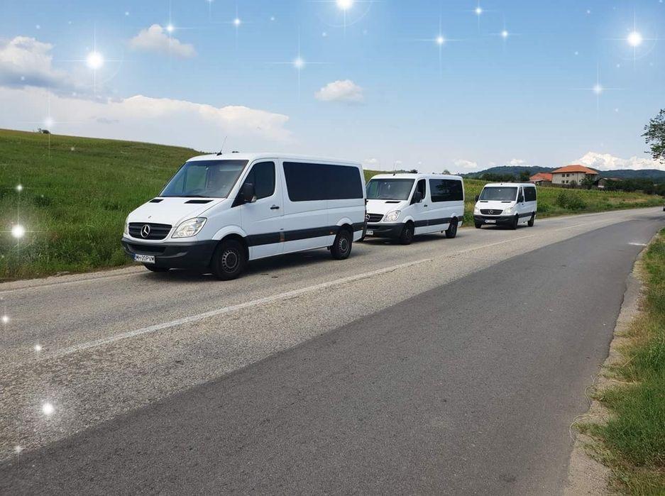 Transport Zilnic De Persoane Romania Austria Germania Belgia La Adresa Drobeta-Turnu Severin - imagine 1