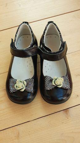 Нарядные туфли из натуральной кожи
