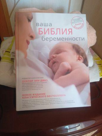 Бестселлер о родах и после