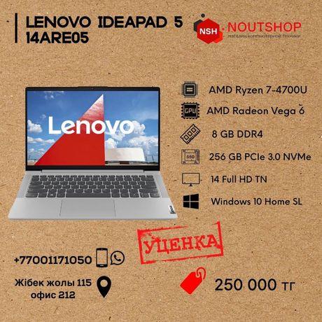 Lenovo IdeaPad 5 / AMD Ryzen 7-4700U