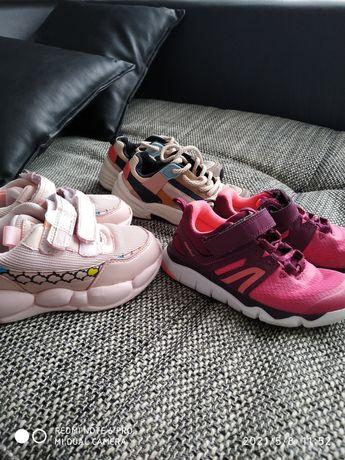 Като чисто нови обувчици