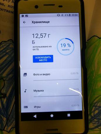 Продам Sony Xperia XDual F5122