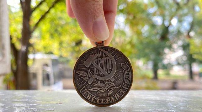 medalie sovietica