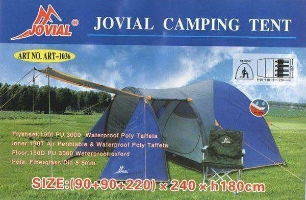 Палатка высокая двухслойная на 4-5 человек с тамбуром  просторная