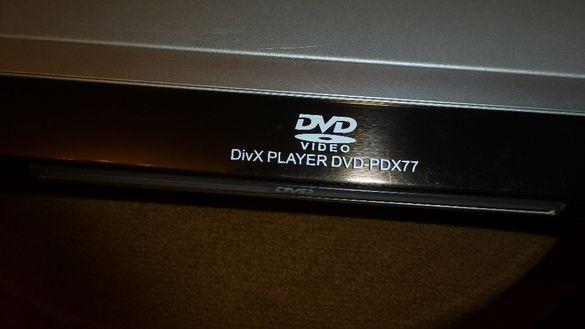 NEO DivX Player DVD - PDX 77