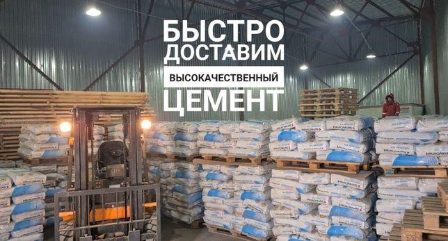 Цемент отличного качества с быстрой доставкой