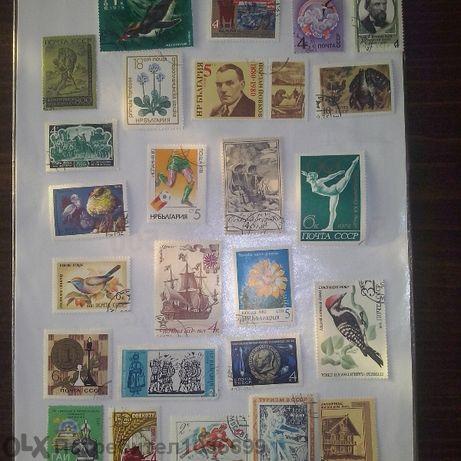 Продавам пощенски марки от 70-90г. на миналия век