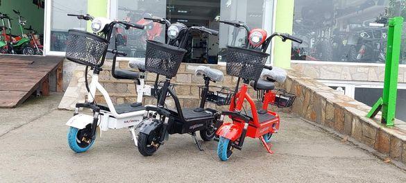 Електрически Скутер MaXmotors Мини Дизайн 350W Мотор