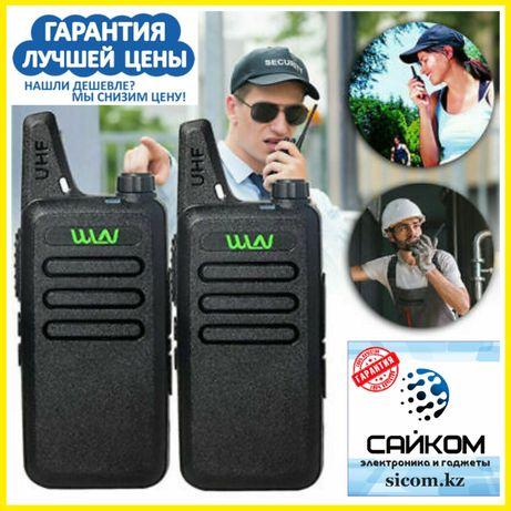 Рация WLN KD-C1/ДОСТАВКА/Гарантия 12мес/Оплата при Получении