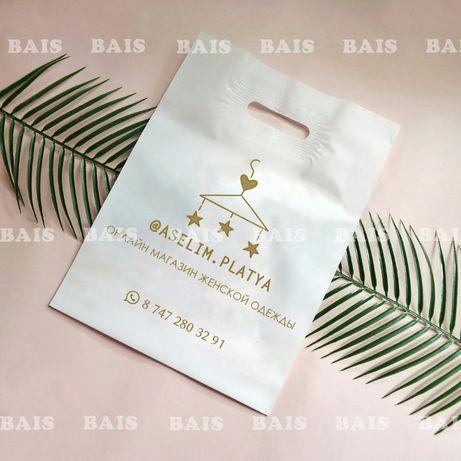 Печать логотипа на пакеты и футляры, брендирование   пакеты с логотип