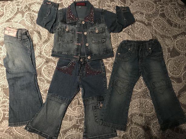 Pantaloni fetita, marime 92-98 cm