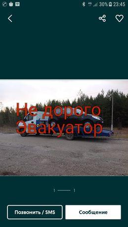 Услуги Эвакуатор в Акколь