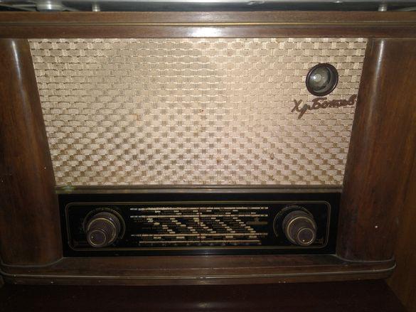 Радио Хр.Ботев и Респром А104