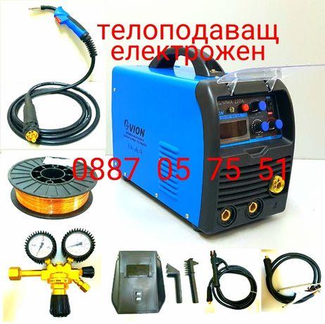 220А Инверторен телоподаващ апарат ММА/MIG 220А СО2 + електрожен.