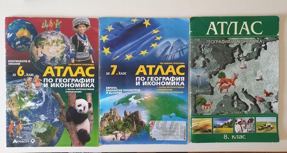 Атласи по география 6, 7 и 8 клас