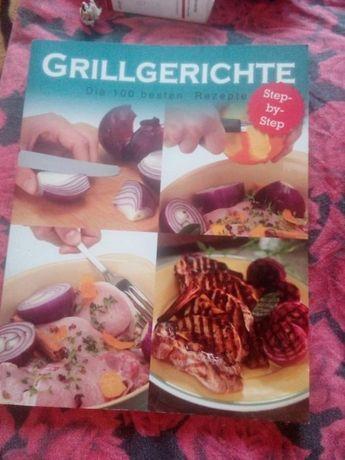 Кулинарна книга на немски език