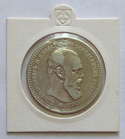 1 Рубль 1892 г. (АГ) Александра III серебро 900 пробы