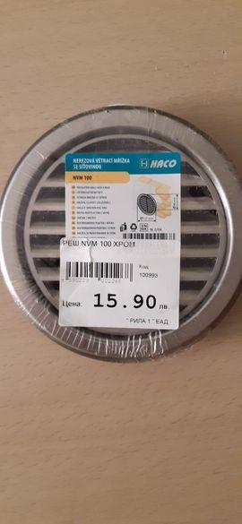HACO - Вентилационна решетка с мрежа