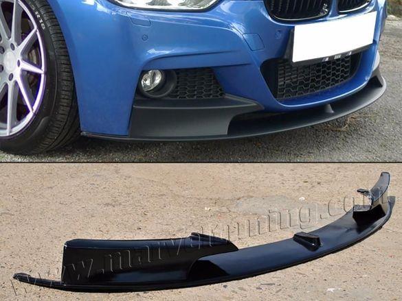 Спойлер (тунинг добавка) Performance за предна броня на BMW F30 M tech