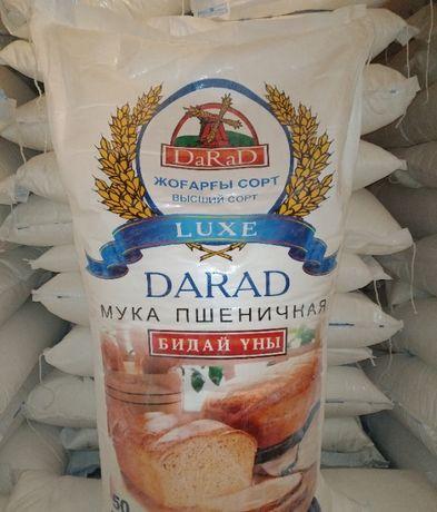 Мука , Сахар , Рис , Масло,Гречка доставка в Таразе.