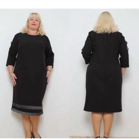 Платья больших размеров, Турция