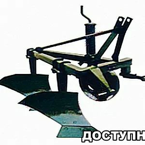 Навесной Плуг Рустрак 1L-220
