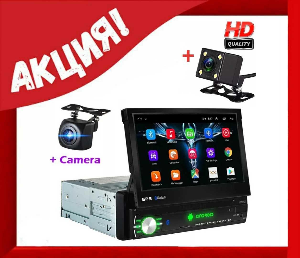 Универсална Навигация за кола 1 дин ANDROID / windows  7 инча + камера